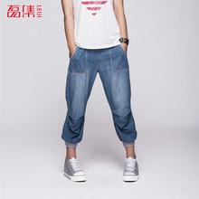 2016 New 40-120KG Plus Size Women Jeans Mid Waist Woman Harem Pants Summer Denim Jeans Pants Light Washed Loose Cotton Trousers(China (Mainland))