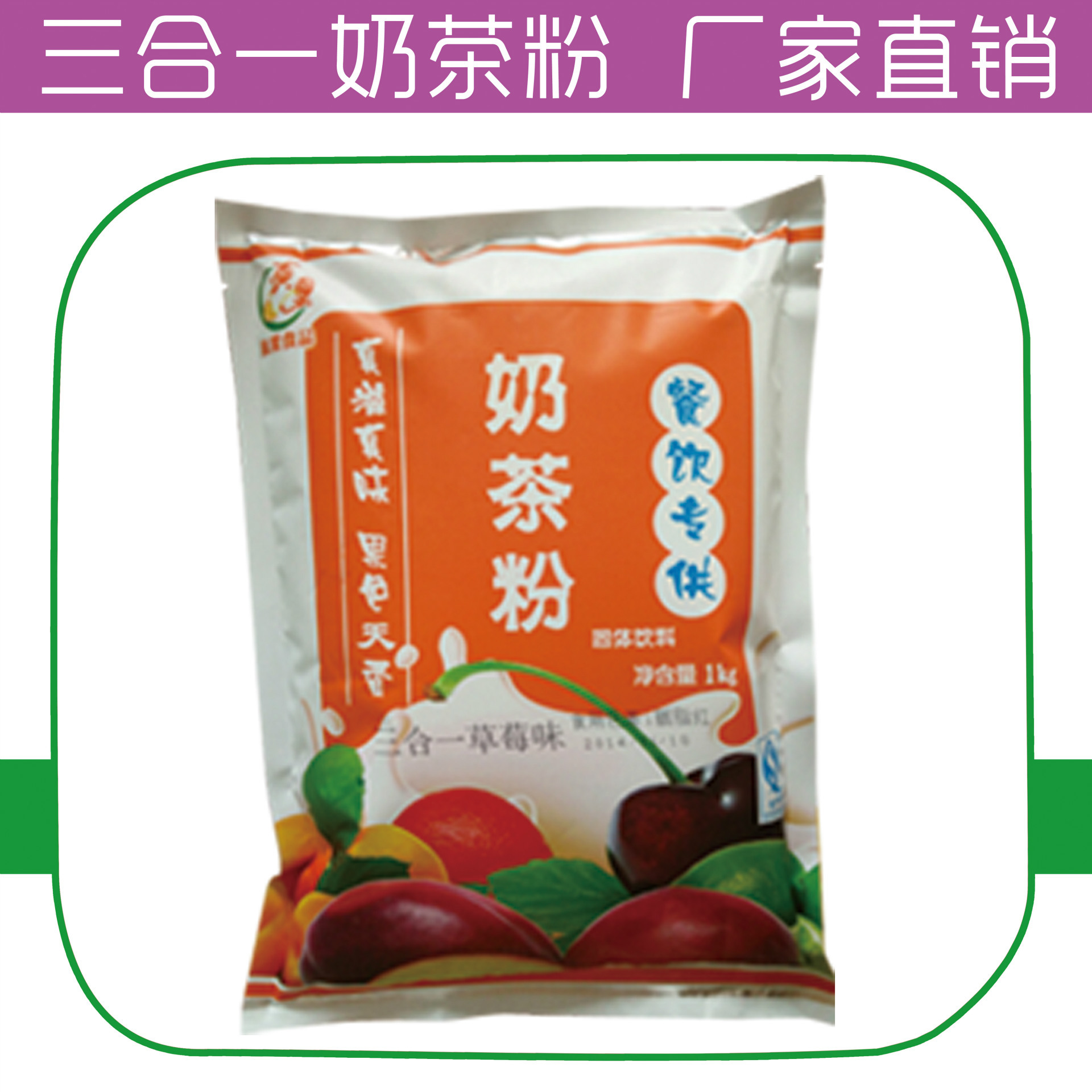 2015 Direct Selling Arrival 1 2 Years Qs Three Coffee Tea Milk Powder Ji nan Shandong