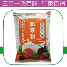 Three coffee tea milk powder milk powder Ji'nan Shandong manufacturers of raw materials