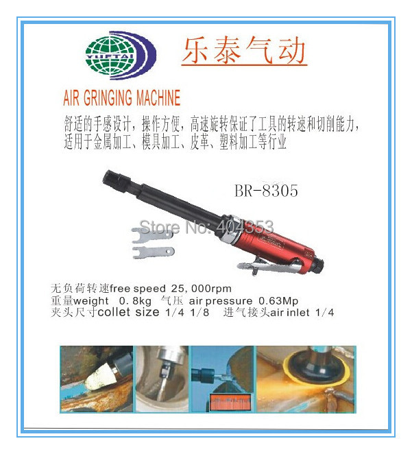 Grinder use air pressure mini ginder grinding tool beautiful packing<br><br>Aliexpress