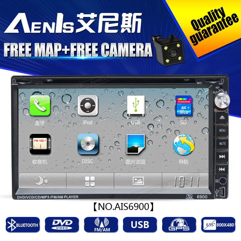 """GPS Navigation 2 Din Car DVD Player 6.95"""" Car GPS iPod Radio DVD Player Double DIN Stereo Bluetooth iPod TV Digital Touch Screen(China (Mainland))"""