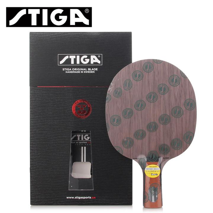 Stiga Swastika Original Offensive Classic OC 5 Ply Pure Wood Table Tennis Blade Paddle Racket Plate PingPong Bat Tenis De Mesa<br><br>Aliexpress
