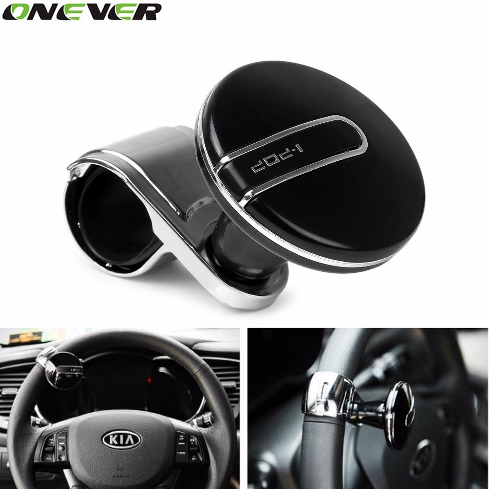 Universal Car Steering Wheel Spinner Knob Power Handle Ball Hand Control Ball Booster Wheel Strengthener Auto Spinner Knob Ball(China (Mainland))