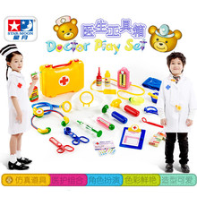 New Doctor toys children pretend play house toys child medical kit classic toys Simulation medicine for boys and girls(China (Mainland))