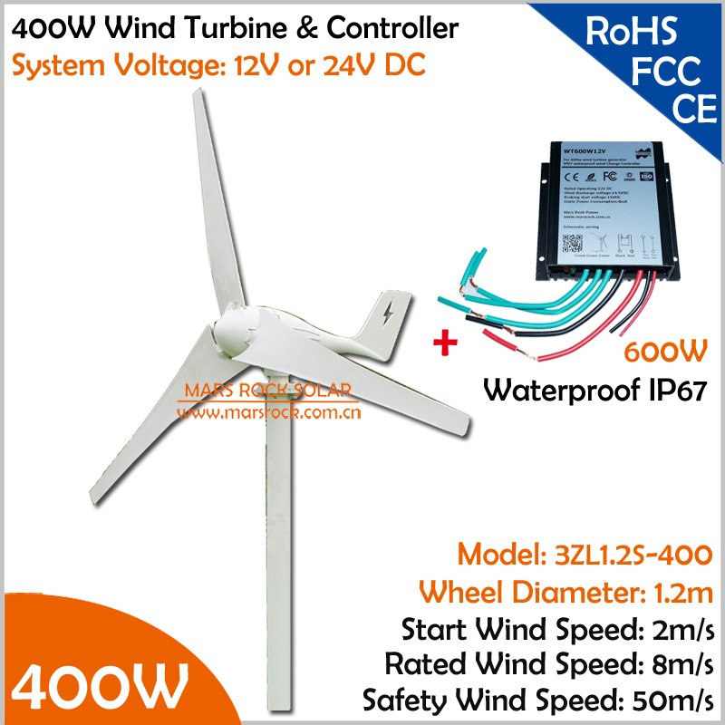 400W Wind generator kit includes 3 blades 3 phase AC output horizontal 400W wind turbine+600W 12V/24V waterproof wind controller(China (Mainland))