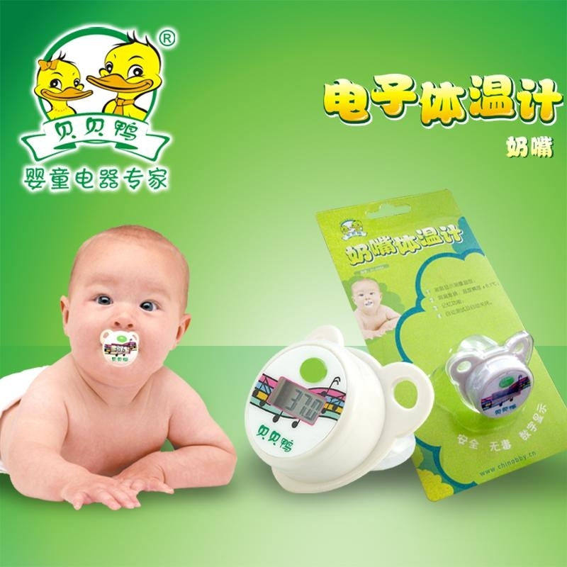 pacifier thermometer pacifier thermometer Duck baby supplies baby nipple electronic thermometer thermo-detector sy-d42a(China (Mainland))