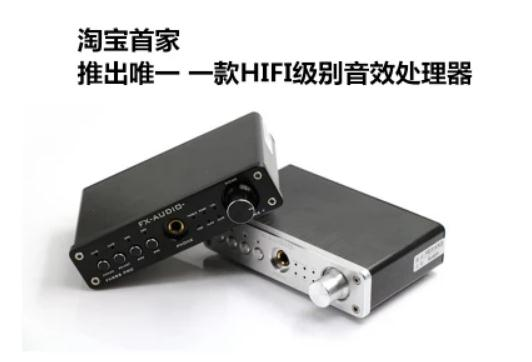 Feixiang FX-98S Sound Effect Processor Pro Uprage Version USB Decode DAC Preamp PCM2704 MAX9722 Amplifier Black(China (Mainland))