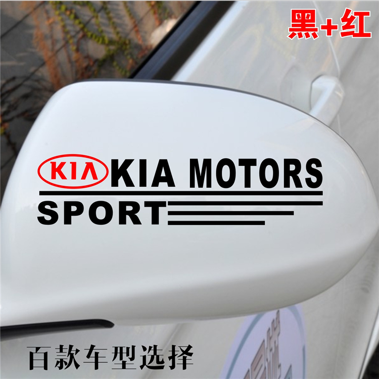 Free shipping 2 PCS set kia moto sport Racing car rearview Mirror waterproof material Decal stickers  for car decoration(China (Mainland))