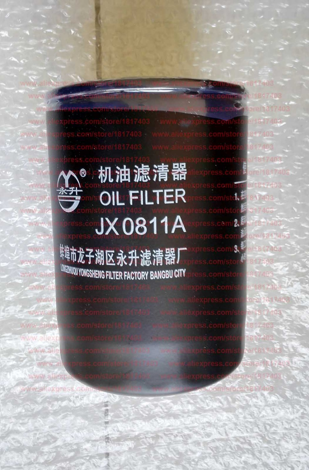 Online buy wholesale oil filter jx0811a from china oil for Buy motor oil wholesale