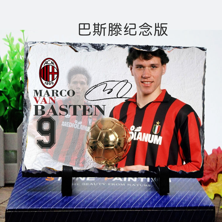 Genuine original European Cup World cup football Super star Marco Van Basten HD slate painting Furnishing articles Model(China (Mainland))