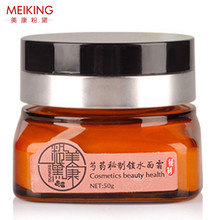 Peony Essential Oil 50g Whitening Cream Skin Moisturizing Face Cream Cosmetic Extracted From Plants Cream Skin Care MEIKING