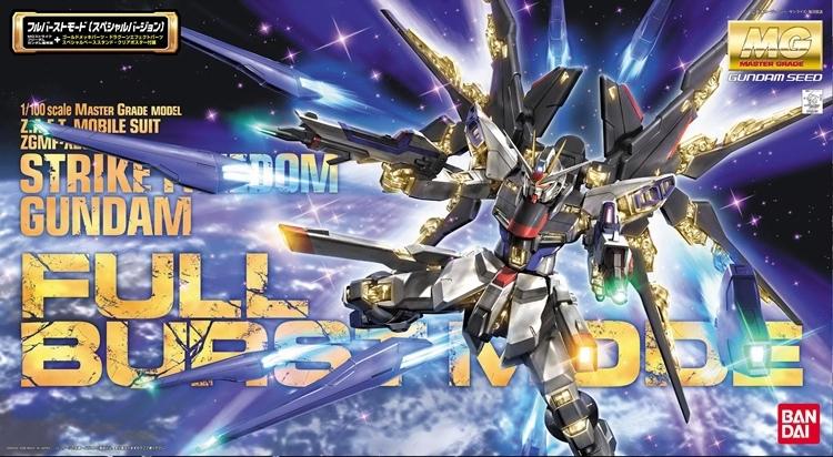 Bandai genuine MG Strike Freedom GUNDAM 1/100 model  100741<br>