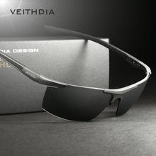 Aluminio y magnesio gafas de sol polarizadas hombres recubrimiento espejo de conducción gafas de sol oculos gafas accesorios 6588