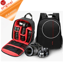Dslr Camera Video bags Camera backpack Multi-Functional Photographer Photo Backpack Waterproof Double Shoulder for nikon canon(China (Mainland))