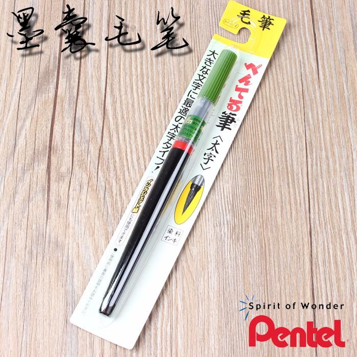 Juego de 15/cartuchos de tinta Negro para pincel Caligraf/ía Pentel Kuretake Sumi Brush