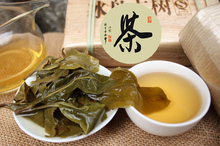 500g Iceland ancient tree Chinese Top Grade Oldest Green Tea Chinese Puer Tea Ansestor Antique Yunnnan