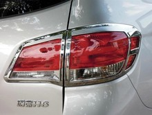 ABS Chrome Rear headlight Lamp Cover 2011-2014 Great Wall Haval/Hover H6 - shumeng zhao's store