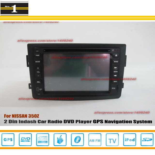 For NISSAN 350Z 2007~2009 - Radio CD DVD Player & GPS Navigation System / Double Din Car Audio Installation Set(China (Mainland))