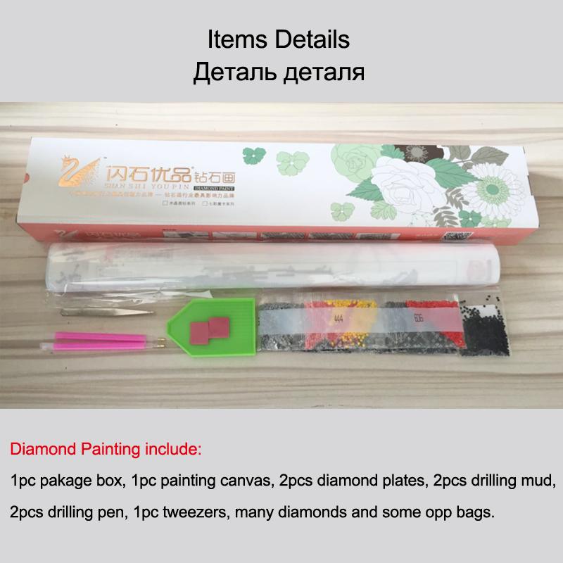 Искусство алмазная живопись 5D «сделай сам» вышивка крестом фрукты ананас -1