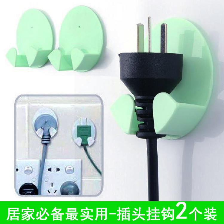 Free Shipping At home supplies small electrical appliances plug hook rack daily use small commodities baihuo(China (Mainland))
