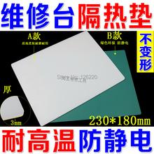 Desk alfombrilla aislante salvamanteles de silicona anti estática alta temperatura resistente al calor de soldadura pistola de 230 * 180 3 mm