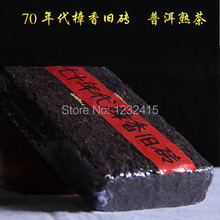 Promotion 44 years old Top Grade Chinese yunnan original Puer Tea 500g Health Care Tea Ripe Pu er Puerh Pu'er Tea + Secret Gift