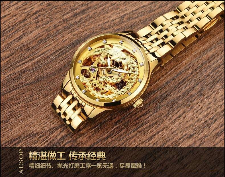 AESOP Switzerland watch women luxury brand skeleton automatic Mechanical diamond luminous Chinese Phoenix blue Leather belt