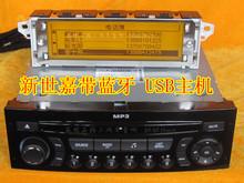 1213 новый Sega Cd китайский фортепиано панели RD45 Bluetooth телефон соответствует песня