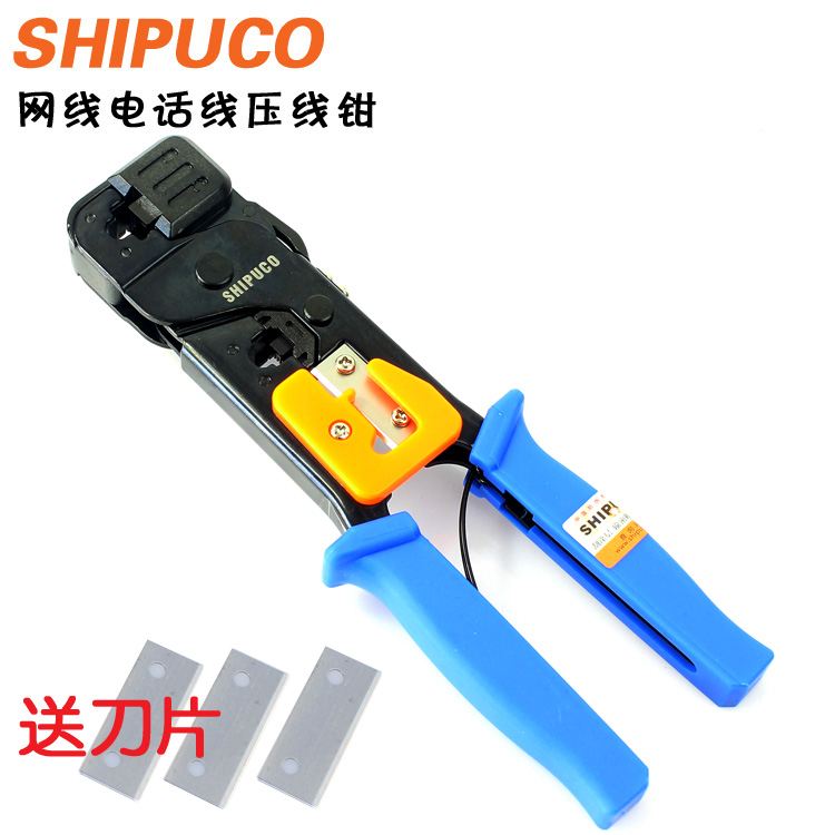 Free shipping cable plier SHIPUCO 868g network clamp crimping plier rj45 rj11 crimping tools(China (Mainland))