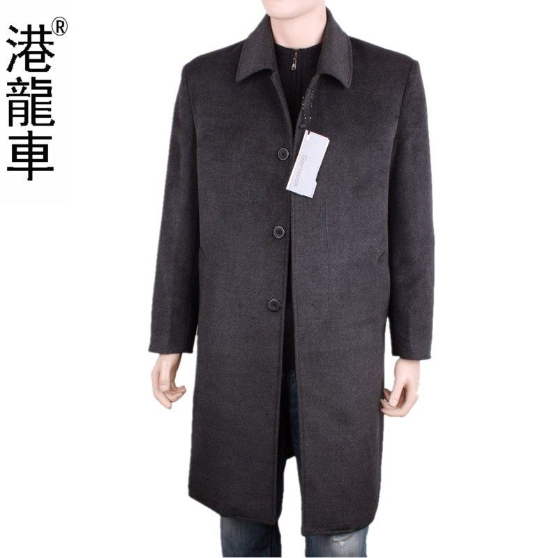 Mens dress car coats – Modern fashion jacket photo blog