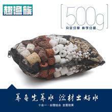 500 g рыба контейнер аквариум фильтр материал керамика кольцо стекло кольцо биохимический bateria дом фильтрующий материал