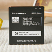 2000mAh Full Capacity Original battery for Lenovo a820 S889T S720 A800 A798T Battery BL197 MTK6577 MTK6589 phone Batteries(China (Mainland))