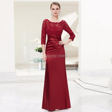 wholesale lace evening dress