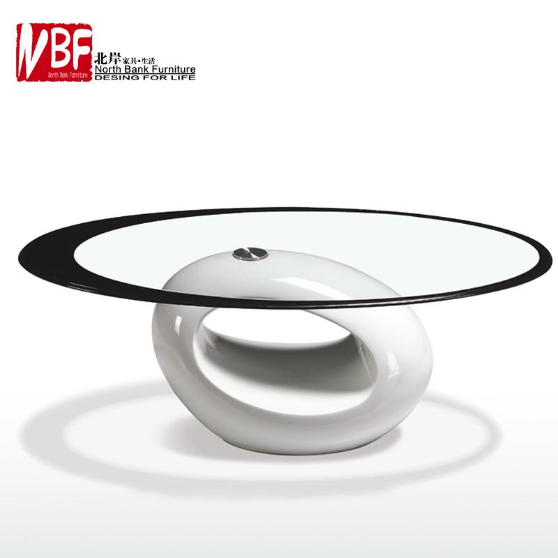 Nauhuricom  Couchtisch Glas Oval Preise ~ Neuesten