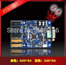 5pcs lot LED door panel F70-A02 P10 display control board Control Range : Monochrome 640x64/ 1280x16(China (Mainland))
