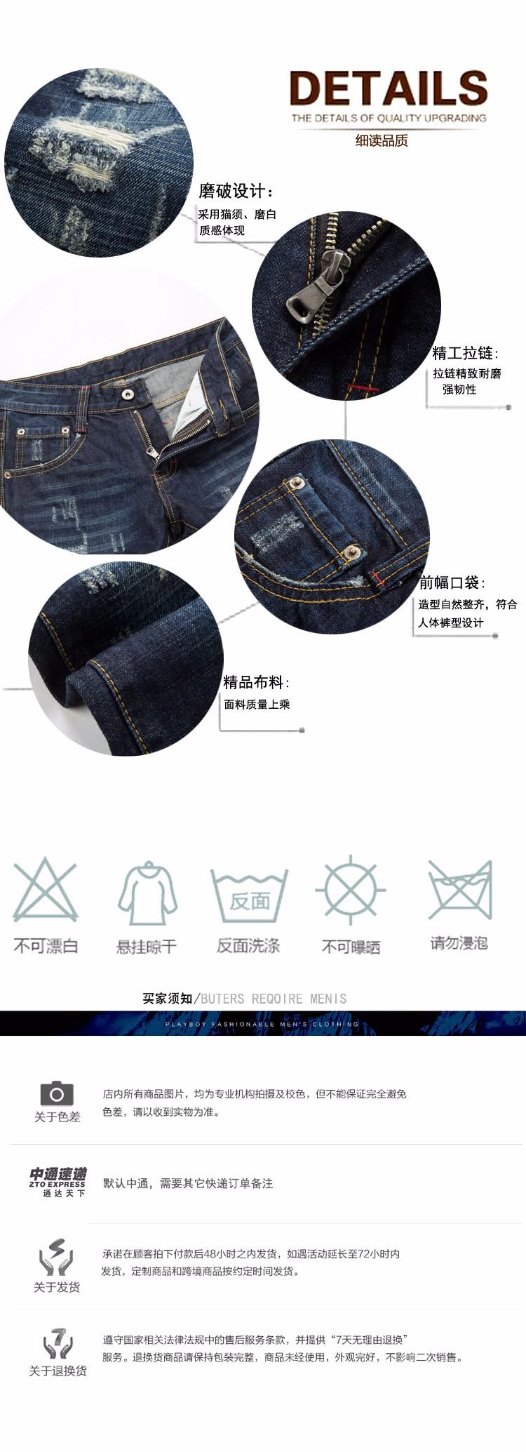 Скидки на 16 Осень и зима Прямой ногой досуг Показать тонкие человек джинсы мужчины отверстие брюки мальчика джинсы дизайнер брюки прямые Глубокий синий