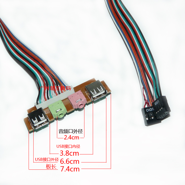 Main box LY - QH - 2 front panel USB + USB2.0 + 3.5 mm audio panel line extension card is 7.4 CM(China (Mainland))