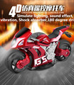 2016 New Big RC Motorcycle 27cm Original A9 1 12 2 4Ghz RC Remote Control Gravity