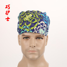 glass flower Pure cotton dentist cap Hat new male doctor surgery cap with mask(China (Mainland))