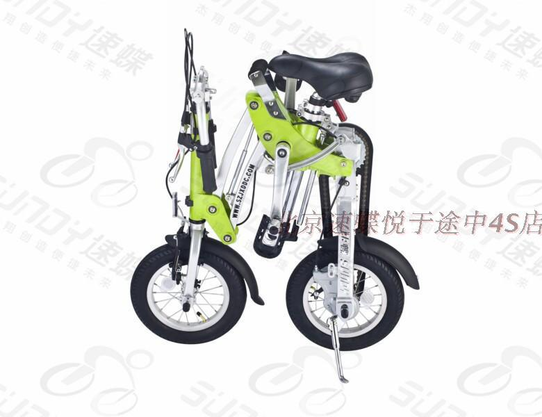 Orginal brand new Folding bicycle 12 bicycle variable speed folding bike ultra-light Free Shipping(China (Mainland))