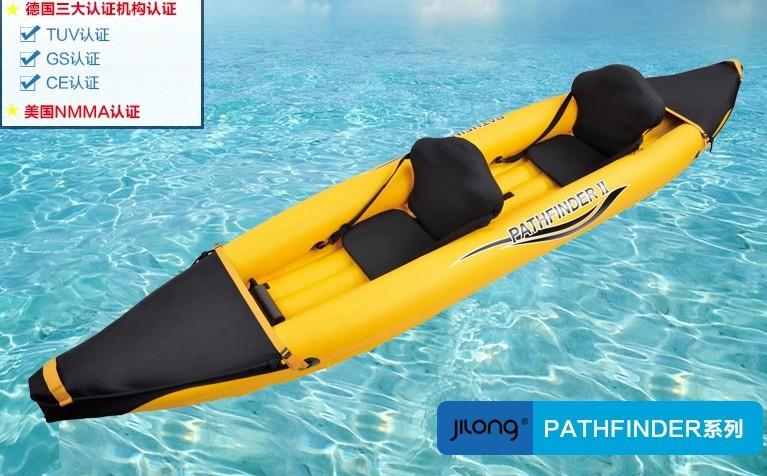 banana marine inflatable boat of pvc/canoe kayaks/fishing/barca hinchable/rubber rowing/ juegos inflables/raft/bateaux gonflable(China (Mainland))