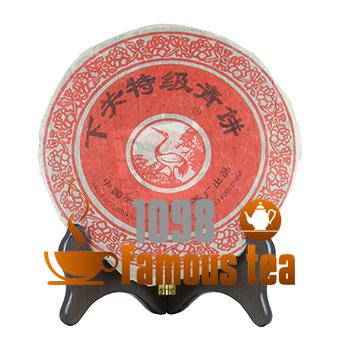 2003yr Old 357g Organic Yunnan Xiaguan Raw Shen Flavor Tea Cake chinese puer tea superdry original
