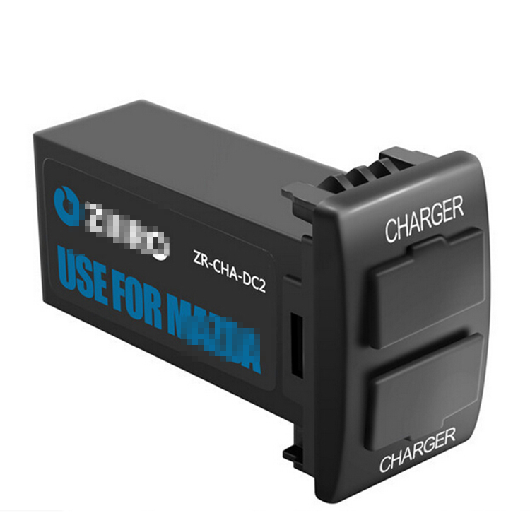 New Dual 5V 3.1A USB Car Charger Power Adapter Socket Refit Kit For Mazda(China (Mainland))