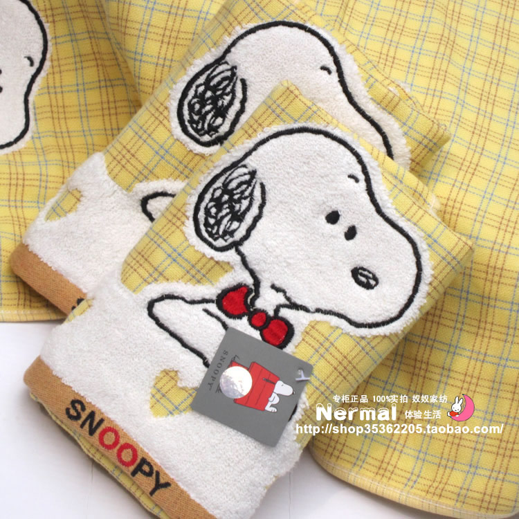 Towel classic SNOOPY carbasus washouts 100% cotton(China (Mainland))