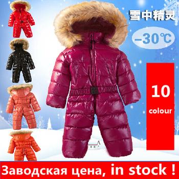 2015 девочку комбинезоны, Новорожденный мальчик одежды марка зима комбинезон детская одежда snowsuit сгущает вниз верхняя одежда и пальто