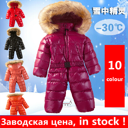 2015 baby girl jumpsuits , Newborn baby boy clothes brand winter coveralls baby clothing snowsuit thicken down outerwear & coats(China (Mainland))