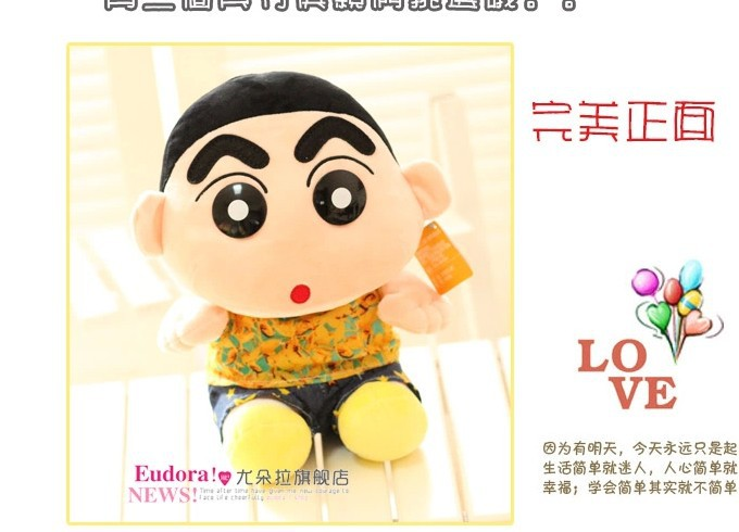 Movies & TV plush toy 28cm Crayon Shin-chan about 11 inch doll Toy great gift m8853(China (Mainland))