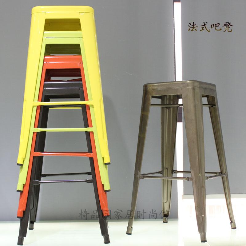 ikea tabouret bar cuisine glenn tabouret de bar ikea tabourets de bar design toulon lampe. Black Bedroom Furniture Sets. Home Design Ideas