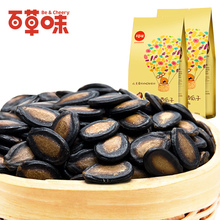 Free shipping Herb flavor of the nut roasted seeds and nuts red watermelon granule plum melon