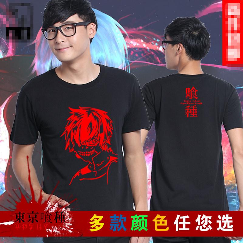 Tokyo Ghoul t shirt Kaneki cosplay T-shirt cotton tshirt Men Women Short Sleeve - Guangzhou Sunningdale Trading Co.,Ltd store